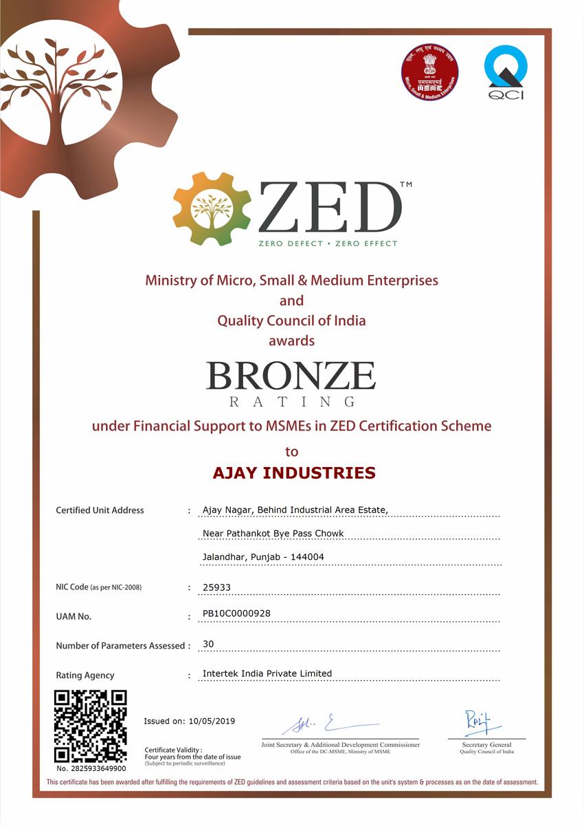 ajay industries